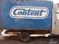 Много контента