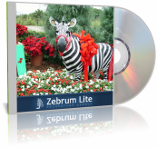 Zebrum Lite 2.0.5