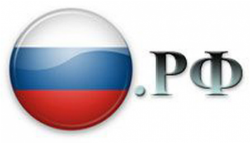 Zebrum CMS поддерживает кириллические домены .рф